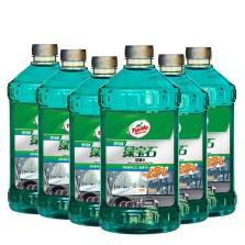 龟牌/Turtle Wax 绿宝石防冻玻璃水 -25℃环境防冻型雨刷精雨刮水【6瓶装*2L】G-4121