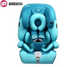 路途乐 汽车儿童安全座椅9月-12岁 ISOFIX接口 3C认证 路路熊Air C【湖水蓝】