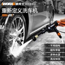 威克士/WORX 无线锂电高压洗车机 家用充电水枪水泵20V升级版套餐 WG629E.4