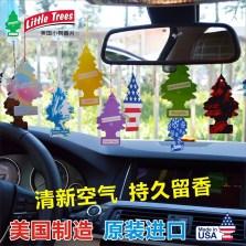 美国小树/Little Trees 汽车香水香片 车载香水香膏香薰 车用空气净化摆件挂件 (黑冰块)