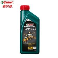 【品牌直供】嘉实多/Castrol 新磁护启停保 全合成机油 SN 5W-30(1L)