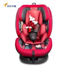 贝贝卡西儿童安全座椅 ISOFIX 满月-12岁 BBC-Q5 静谧丛林