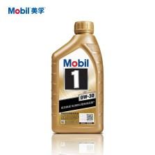 【正品授权】美孚/Mobil 美孚1号全合成机油 0W-30 SL级(1L装)