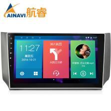 航睿 G9-4G版导航仪智能安卓系统大屏语音操控车机中控导航智能声控+倒车影像+1年流量+行车记录仪