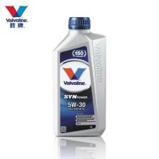 【正品授权】美国胜牌/Valvoline 星皇SYN POWER XL-III全合成机油 C3 5W-30 1L【872372】