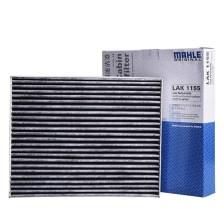 【有效净化PM2.5,阻拦飞沫护健康】马勒/MAHLE 空调滤清器 LAK1155