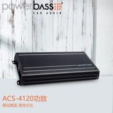 【免费安装】美国POWERBASS ACS-4120 车载AB类四声道功放 额定功率60瓦