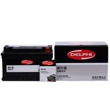 德尔福/DELPHI 蓄电池 电瓶 以旧换新 6-QW-54【12月质保】
