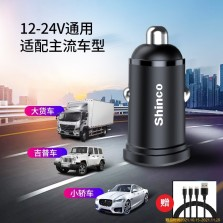 新科 车载充电器  双USB快充 支持数显 智能车充36W大功率 QC3.0+QC3.0金属点烟器 全兼容  6A M9 黑色 买一赠一拖三数据线