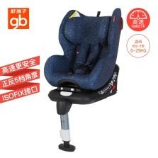好孩子/Goodbaby  汽车儿童安全座椅 Isofix接口 CS768-N021(满天星)