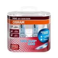 欧司朗/OSRAM 极光者 COOL BLUE 升级型卤素灯 H4 64193CB 4200K 【双只】暖白光