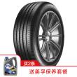 德国马牌轮胎ComfortContact CC6 205/55R16 91V FR Continental