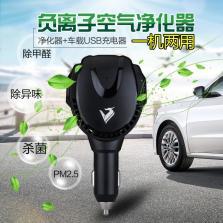 【新品】祖师汇 沃卡龙V8021 车载空气净化器氧吧 USB车载负氧离子除尘杀菌【蓝色】