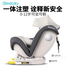 REEBABY儿童安全座椅汽车用 0-12岁全注塑isofix硬接口 926 海鸥灰