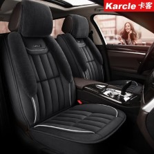 Karcle/卡客 冬季保暖毛绒汽车座垫【标准版 黑色】