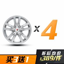 【四只套装】丰途/FT501 15寸低压铸造轮毂 孔距5*100