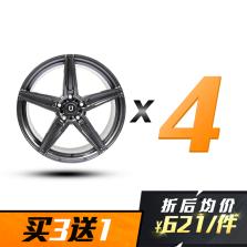 【四只套装】丰途/FT502 17寸 低压铸造轮毂 孔距5X100 ET40亮铁灰全涂装