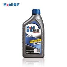 【正品授权】美孚/Mobil 速霸2000半合成机油 5W-40 SN级(1L装)