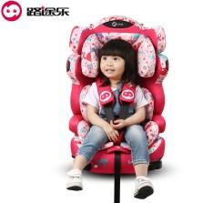 路途乐 汽车儿童安全座椅 isofix接口9个月-12岁路路熊A 升级童趣版【小花猫】
