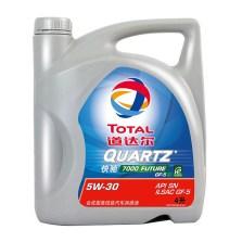 【正品行货】道达尔/Total 快驰7000半合成机油 5W-30 SN级(4L装)