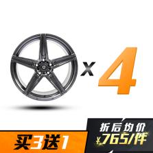 【四只套装】丰途/FT502 18寸 低压铸造轮毂 孔距5X112 ET32亮铁灰全涂装