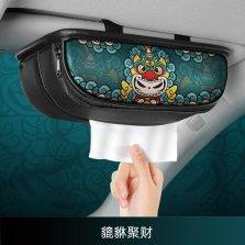 拽猫 车载纸巾盒 可平放 可吊挂【貔貅款】
