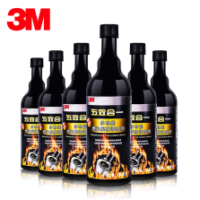 3M 多功能5合1燃油系统添加剂TH2500 296ML PN11218(6瓶装)【燃油添加剂】