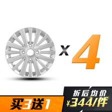 【四只套装】丰途/华固 HG5009 15寸低压铸造轮毂 孔距4*114.3 凯越