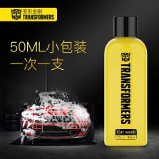 变形金刚 大黄蜂晶钻浓缩洗车液 芦荟香50ML【一支装】