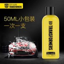变形金刚 大黄蜂晶钻浓缩洗车液 芦荟香50ML【一支装】