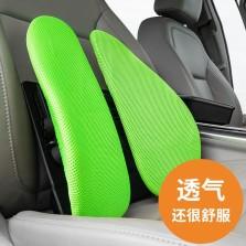 旷虎透气人体工程学护腰弹簧靠垫腰靠(苹果绿)