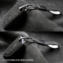 梵汐 意大利进口alcantara 翻毛皮 专车专用钥匙包【碳黑+灰线+黑面灰底】