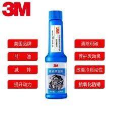 3M-PN20019 全新升级第七代 汽油添加剂/燃油宝【100ml*1瓶】