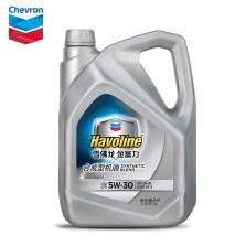 【品牌直供】雪佛龙/CHEVRON 金富力 SN 5W-30 GF-5 合成型机油 4L