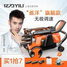 亿力高压洗车机家用220v 2100W 高压洗车机 YLQ5740CT-A