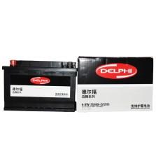 德尔福/DELPHI 蓄电池 电瓶 以旧换新 57219 【12月质保】