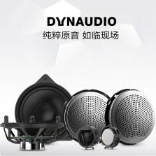 【免费安装】丹拿DYNAUDIO SURPAX M17 奔驰C/GLC/E/S系列专用汽车音响智享版