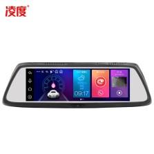 【送32G卡】凌度A806  专车专用4G云镜 8.0英寸IPS触摸屏 高清大广角前后双录【黑色】
