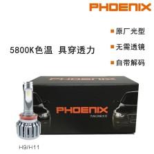 飞尼科斯/PHOENIX  汽车LED大灯 改装替换 H11 18205  5800K【下单请备注车型】