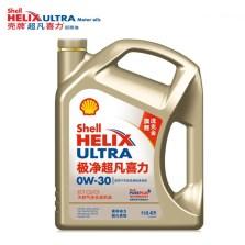 【正品授权】壳牌/Shell 金装极净超凡喜力全合成机油ULTRA SN 0W-30 4L