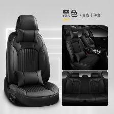 乔氏 风尚系列 真皮专车专用座垫四季通用座垫【十件套 黑色】