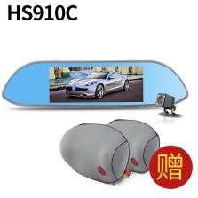 【送途虎定制头枕一对】凌度HS910C 7.0寸大屏 前后双镜头行车记录仪1080P+VGA 170°大广角 倒车影像 标配+16G卡+降压线