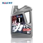 【正品授权】美孚/Mobil 美孚1号 动逸款 全合成发动机油 5W-40  SN 4L