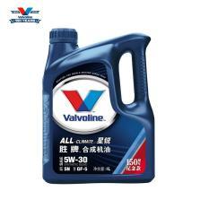 【品牌直供】美国胜牌/Valvoline All-Climate 星锐 合成机油 SN 5W-30 4L 【881307】