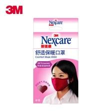 3M Nexcare 耐适康 舒适保暖口罩 8550 中号 玫红色