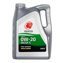 【品牌直供】日本出光/IDEMITSU 全合成节能环保 汽油发动机油 SN/GF-5 0W-20 4L