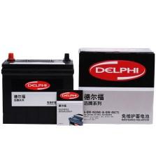 德尔福/DELPHI 蓄电池 电瓶 以旧换新 6-QW-45LT1 【12月质保】