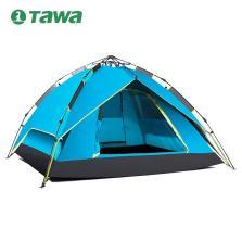 TAWA 全自动帐篷 户外3-4人露营防雨家庭野营【天蓝色】140420