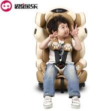 路途乐 汽车儿童安全座椅 isofix接口9个月-12岁路路熊A 升级童趣版【熊二咖】