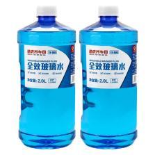途虎定制 全效玻璃水 0℃环境南方使用雨刮水 2瓶【2瓶*2L】TH-1608
